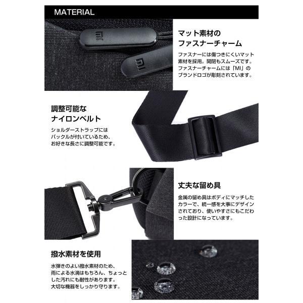 【正規品】ボディバッグ Mi City Sling Bag (ダークグレー/ライトグレー) Xiaomi 小米 シャオミ ショルダーバッグ 旅行 通学 通勤 大容量 コンパクト starq-online 08