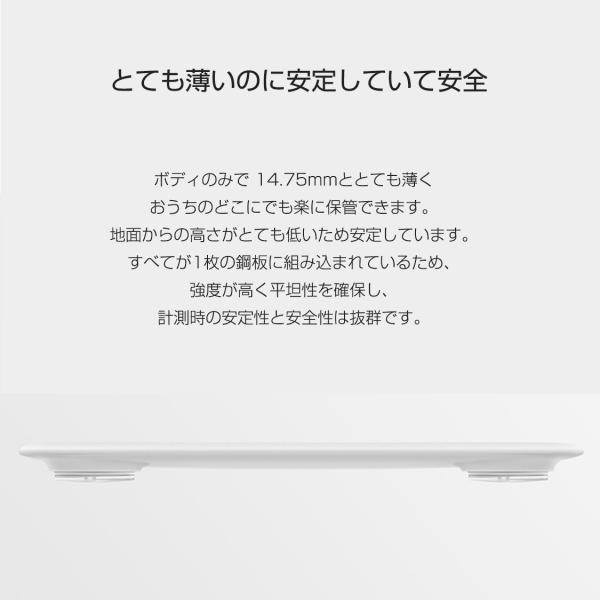 ■予約販売■ スマート 体組成計 Xiaomi スマホ連動 Mi band 4 とデータ同期 Bluetooth 内臓脂肪 健康管理  iPhone&Android対応 国内 正規代理店品 1年保証|starq-online|15