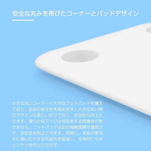 ■予約販売■ スマート 体組成計 Xiaomi スマホ連動 Mi band 4 とデータ同期 Bluetooth 内臓脂肪 健康管理  iPhone&Android対応 国内 正規代理店品 1年保証|starq-online|17