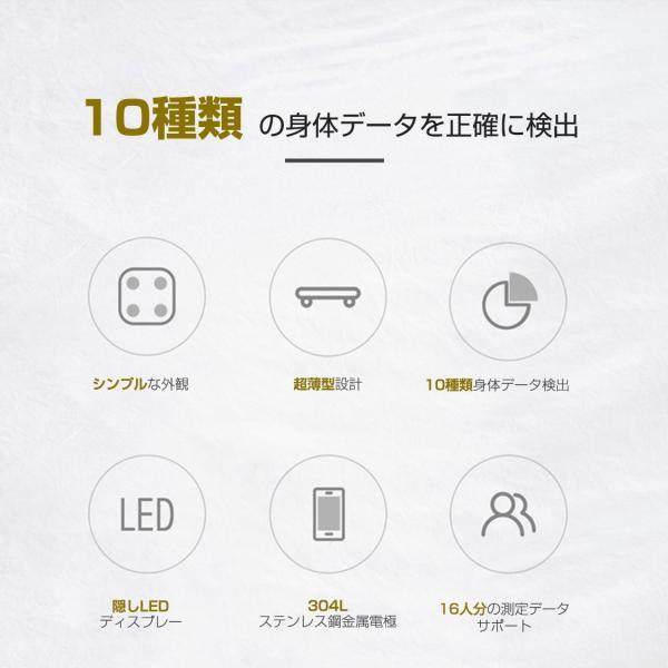 ■予約販売■ スマート 体組成計 Xiaomi スマホ連動 Mi band 4 とデータ同期 Bluetooth 内臓脂肪 健康管理  iPhone&Android対応 国内 正規代理店品 1年保証|starq-online|08