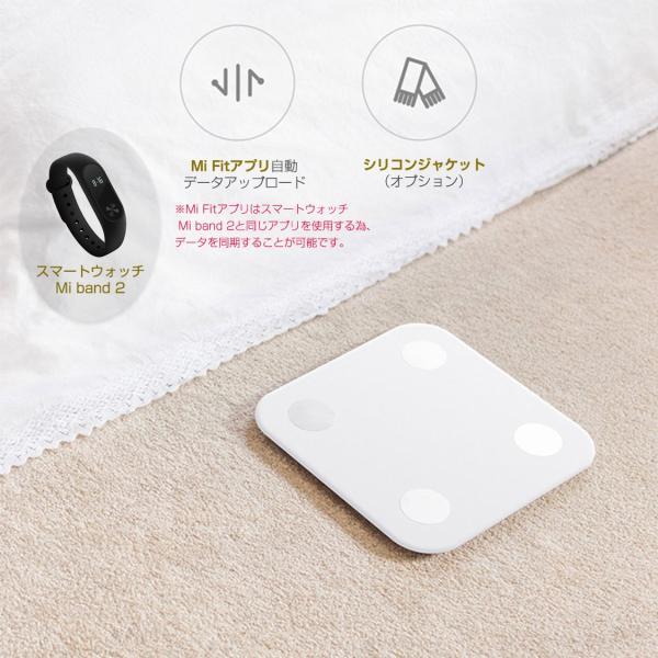 ■予約販売■ スマート 体組成計 Xiaomi スマホ連動 Mi band 4 とデータ同期 Bluetooth 内臓脂肪 健康管理  iPhone&Android対応 国内 正規代理店品 1年保証|starq-online|09