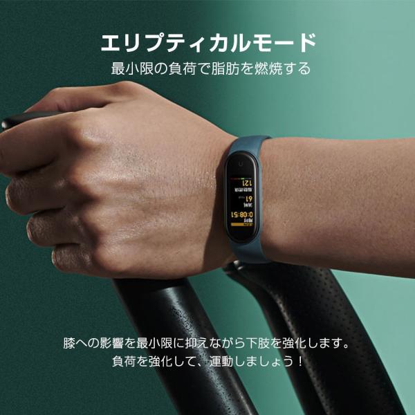 Xiaomi Mi スマートバンド 5 グローバル版 レビュー特典あり スマートウォッチ 活動量計 歩数計 心拍計 睡眠モニター iPhone & Android 対応 Mi band 5|starq-online|18