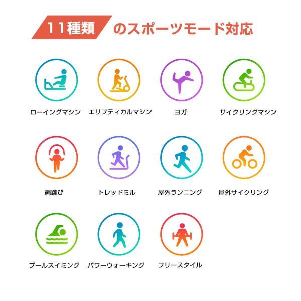 Xiaomi Mi スマートバンド 5 グローバル版 レビュー特典あり スマートウォッチ 活動量計 歩数計 心拍計 睡眠モニター iPhone & Android 対応 Mi band 5|starq-online|19