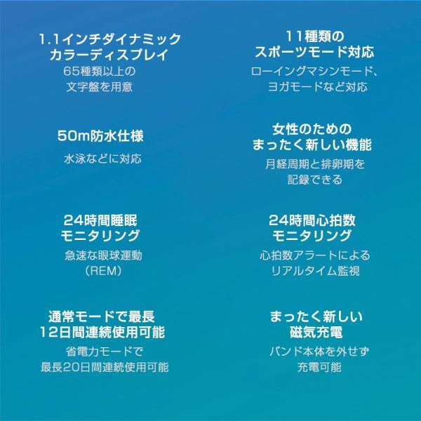 Xiaomi Mi スマートバンド 5 グローバル版 レビュー特典あり スマートウォッチ 活動量計 歩数計 心拍計 睡眠モニター iPhone & Android 対応 Mi band 5|starq-online|04