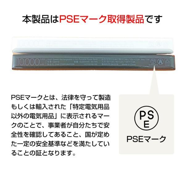 ZMI QB810 10000mAh USB-C入力 モバイルバッテリー (ブラック/ホワイト)  PSE認証済 大容量 軽量 ZMI正規品 18ヶ月保証|starq-online|21