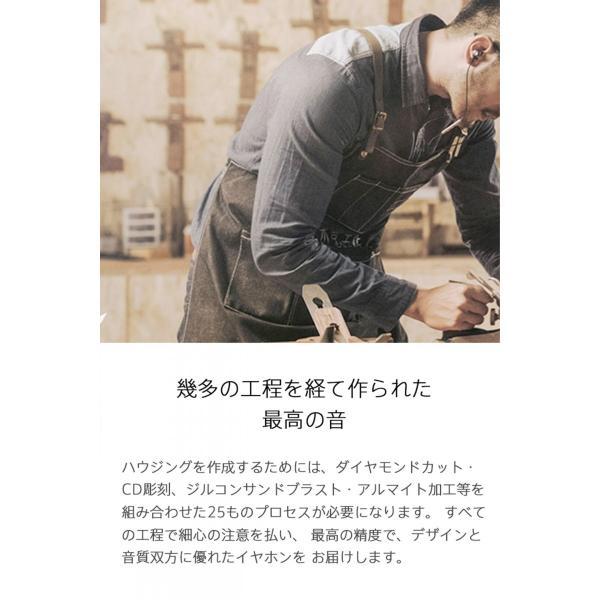 【正規品】Mi In-Ear Headphone Pro HD (シルバー) | Xiaomi (小米、シャオミ) イヤホン ハイレゾ対応 最高級モデル|starq-online|11