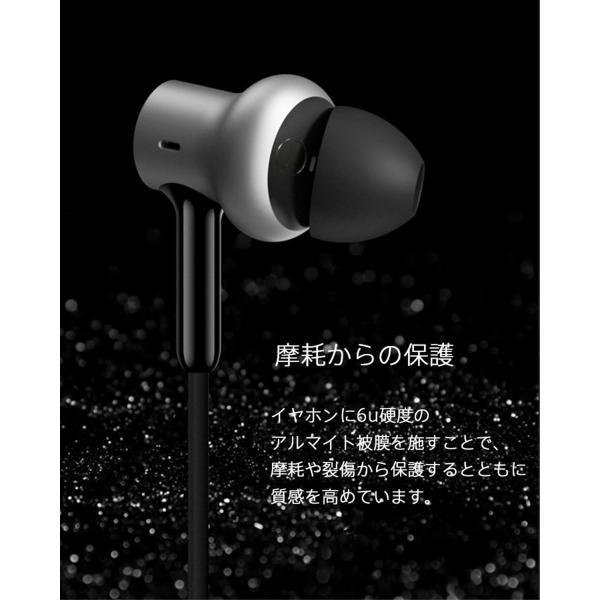 【正規品】Mi In-Ear Headphone Pro HD (シルバー) | Xiaomi (小米、シャオミ) イヤホン ハイレゾ対応 最高級モデル|starq-online|14