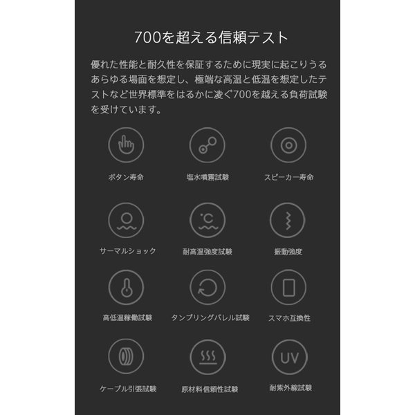 【正規品】Mi In-Ear Headphone Pro HD (シルバー) | Xiaomi (小米、シャオミ) イヤホン ハイレゾ対応 最高級モデル|starq-online|15