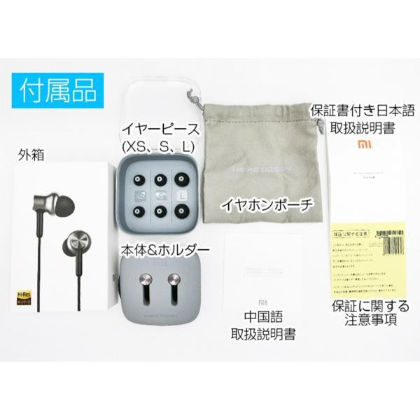 【正規品】Mi In-Ear Headphone Pro HD (シルバー) | Xiaomi (小米、シャオミ) イヤホン ハイレゾ対応 最高級モデル|starq-online|17