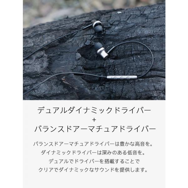 【正規品】Mi In-Ear Headphone Pro HD (シルバー) | Xiaomi (小米、シャオミ) イヤホン ハイレゾ対応 最高級モデル|starq-online|03