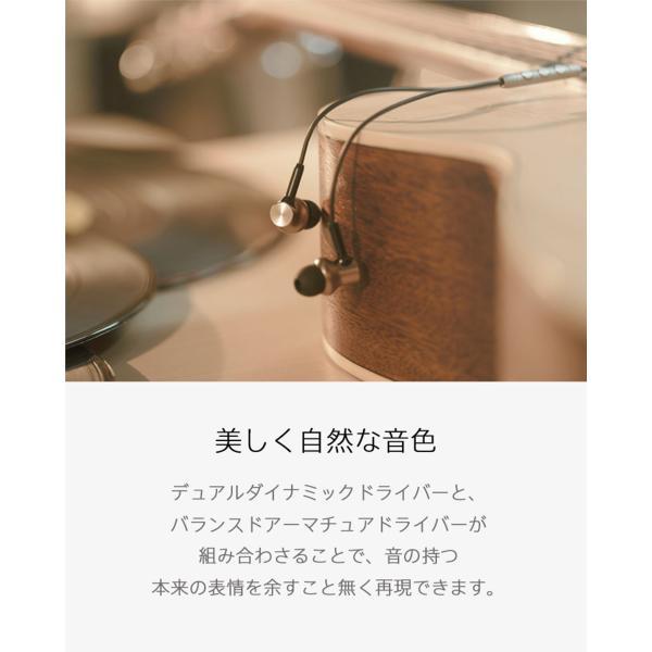 【正規品】Mi In-Ear Headphone Pro HD (シルバー) | Xiaomi (小米、シャオミ) イヤホン ハイレゾ対応 最高級モデル|starq-online|04