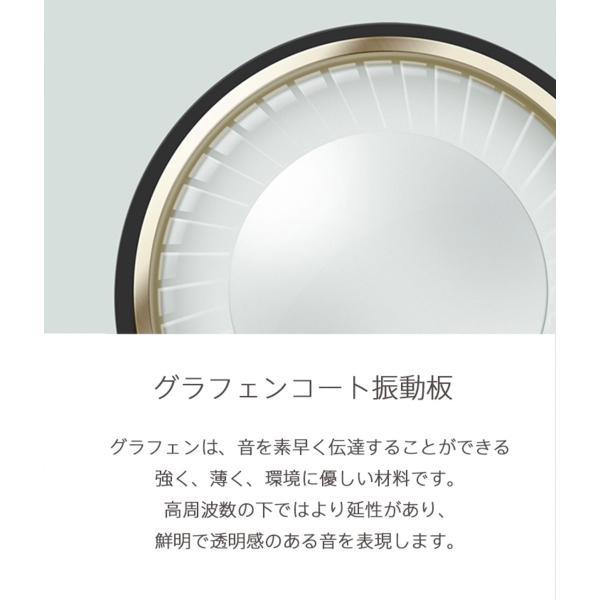 【正規品】Mi In-Ear Headphone Pro HD (シルバー) | Xiaomi (小米、シャオミ) イヤホン ハイレゾ対応 最高級モデル|starq-online|05