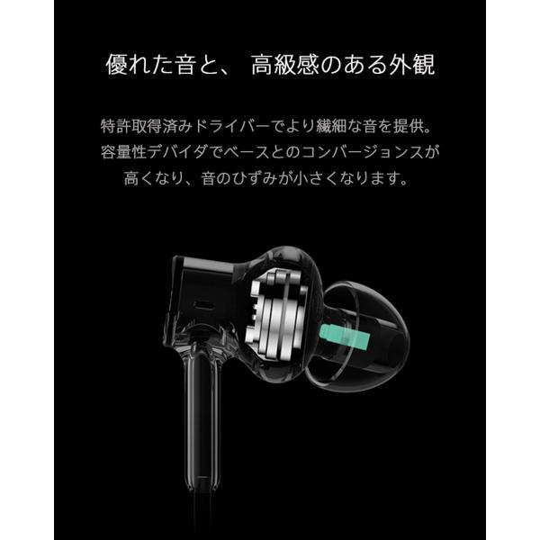 【正規品】Mi In-Ear Headphone Pro HD (シルバー) | Xiaomi (小米、シャオミ) イヤホン ハイレゾ対応 最高級モデル|starq-online|06