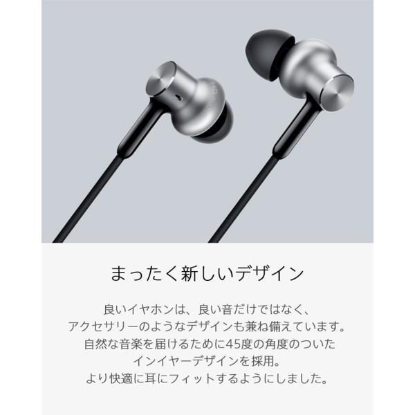 【正規品】Mi In-Ear Headphone Pro HD (シルバー) | Xiaomi (小米、シャオミ) イヤホン ハイレゾ対応 最高級モデル|starq-online|07