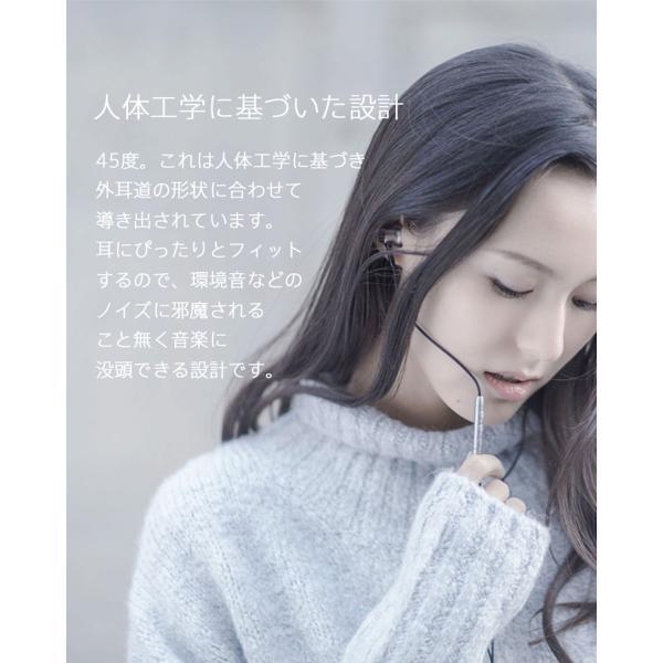 【正規品】Mi In-Ear Headphone Pro HD (シルバー) | Xiaomi (小米、シャオミ) イヤホン ハイレゾ対応 最高級モデル|starq-online|08