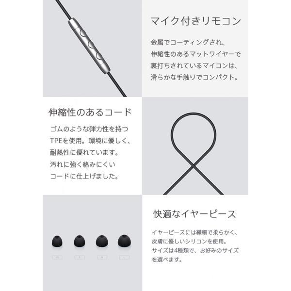 【正規品】Mi In-Ear Headphone Pro HD (シルバー) | Xiaomi (小米、シャオミ) イヤホン ハイレゾ対応 最高級モデル|starq-online|09