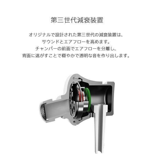 【正規品】Mi In-Ear Headphones Basic (ブラック/シルバー/ピンク/パープル/ブルー) | Xiaomi (小米、シャオミ) イヤホン インナーイヤー カラフル|starq-online|05