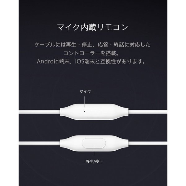 【正規品】Mi In-Ear Headphones Basic (ブラック/シルバー/ピンク/パープル/ブルー) | Xiaomi (小米、シャオミ) イヤホン インナーイヤー カラフル|starq-online|06