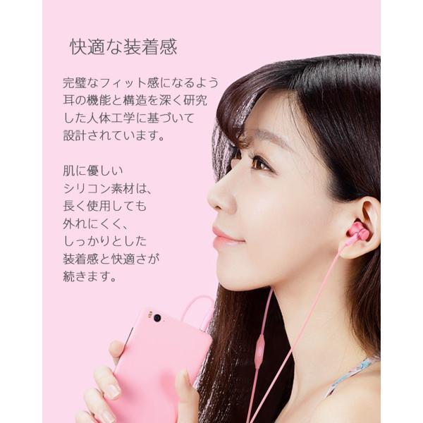 【正規品】Mi In-Ear Headphones Basic (ブラック/シルバー/ピンク/パープル/ブルー) | Xiaomi (小米、シャオミ) イヤホン インナーイヤー カラフル|starq-online|07