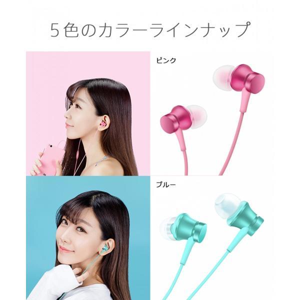 【正規品】Mi In-Ear Headphones Basic (ブラック/シルバー/ピンク/パープル/ブルー) | Xiaomi (小米、シャオミ) イヤホン インナーイヤー カラフル|starq-online|08