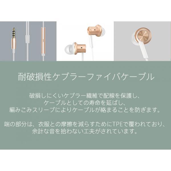 【正規品】Mi In-Ear earphone Pro (ゴールド) | Xiaomi (小米、シャオミ) イヤホン ハイレゾ対応|starq-online|11