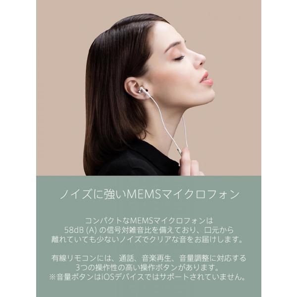 【正規品】Mi In-Ear earphone Pro (ゴールド) | Xiaomi (小米、シャオミ) イヤホン ハイレゾ対応|starq-online|12