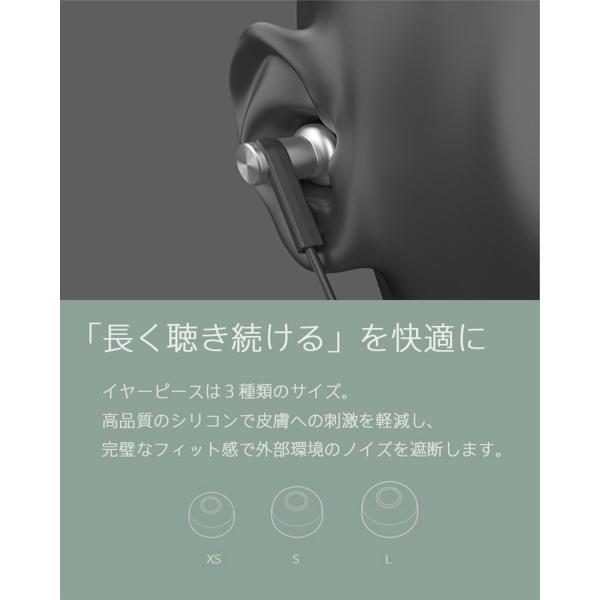 【正規品】Mi In-Ear earphone Pro (ゴールド) | Xiaomi (小米、シャオミ) イヤホン ハイレゾ対応|starq-online|13