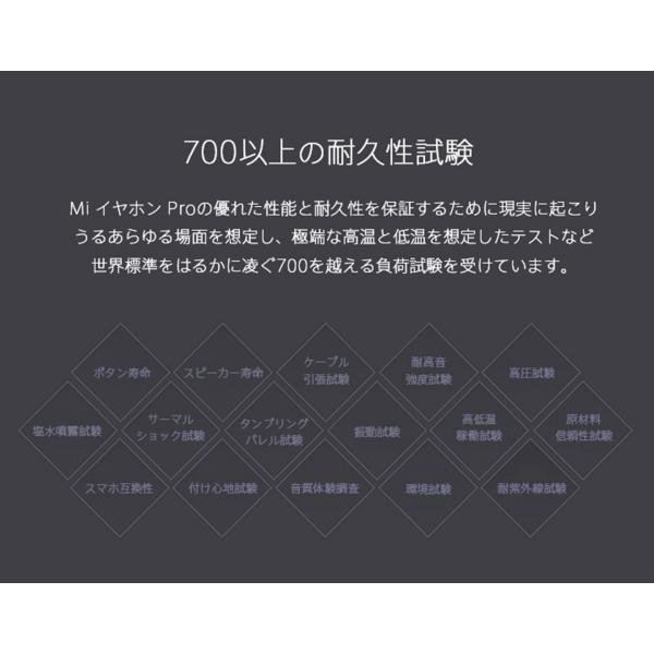 【正規品】Mi In-Ear earphone Pro (ゴールド) | Xiaomi (小米、シャオミ) イヤホン ハイレゾ対応|starq-online|14