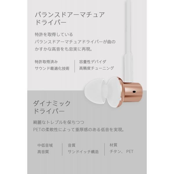 【正規品】Mi In-Ear earphone Pro (ゴールド) | Xiaomi (小米、シャオミ) イヤホン ハイレゾ対応|starq-online|05