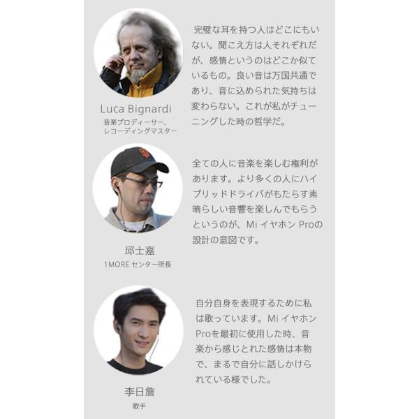 【正規品】Mi In-Ear earphone Pro (ゴールド) | Xiaomi (小米、シャオミ) イヤホン ハイレゾ対応|starq-online|07