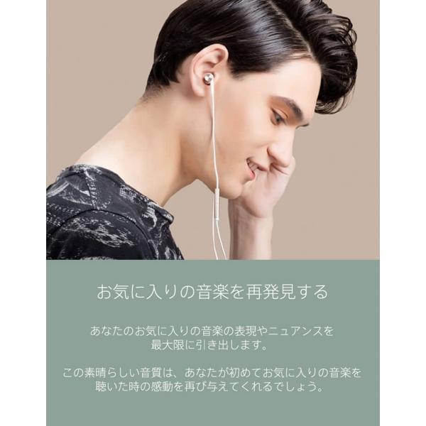 【正規品】Mi In-Ear earphone Pro (ゴールド) | Xiaomi (小米、シャオミ) イヤホン ハイレゾ対応|starq-online|08