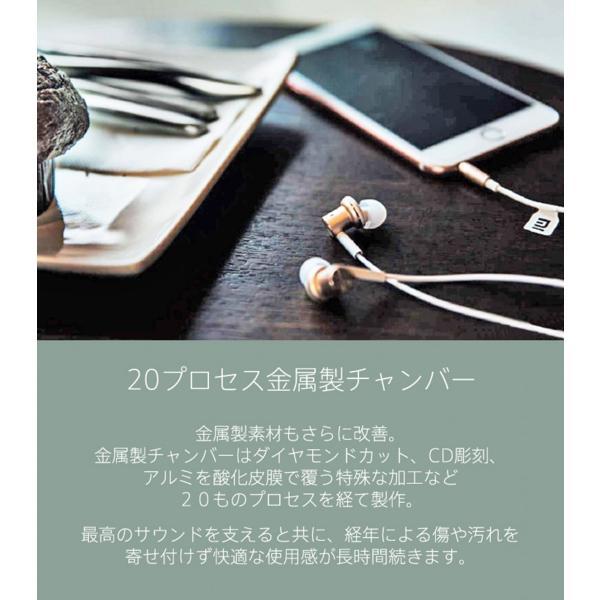 【正規品】Mi In-Ear earphone Pro (ゴールド) | Xiaomi (小米、シャオミ) イヤホン ハイレゾ対応|starq-online|09