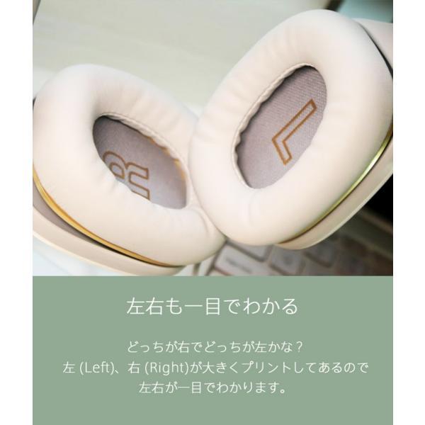【正規品】Mi Headphones Comfort (ホワイト) | Xiaomi (小米、シャオミ) ヘッドホン ハイレゾ対応|starq-online|11