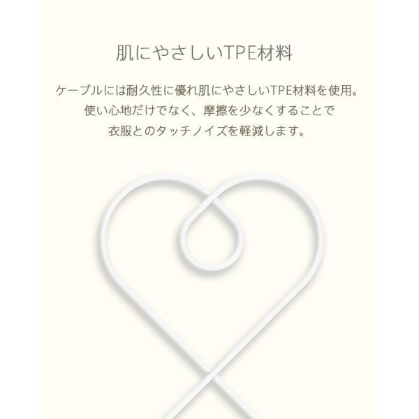 【正規品】Mi Headphones Comfort (ホワイト) | Xiaomi (小米、シャオミ) ヘッドホン ハイレゾ対応|starq-online|13