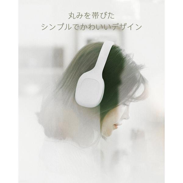 【正規品】Mi Headphones Comfort (ホワイト) | Xiaomi (小米、シャオミ) ヘッドホン ハイレゾ対応|starq-online|04
