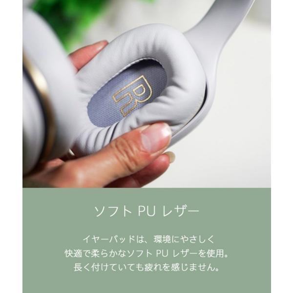 【正規品】Mi Headphones Comfort (ホワイト) | Xiaomi (小米、シャオミ) ヘッドホン ハイレゾ対応|starq-online|06