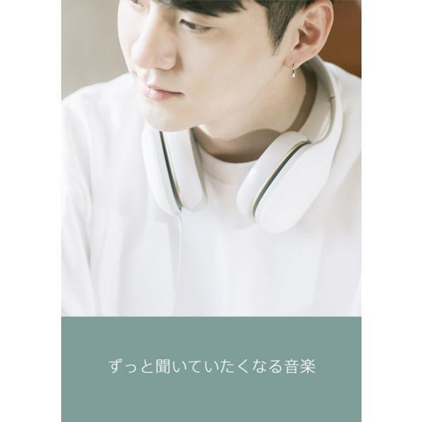 【正規品】Mi Headphones Comfort (ホワイト) | Xiaomi (小米、シャオミ) ヘッドホン ハイレゾ対応|starq-online|07