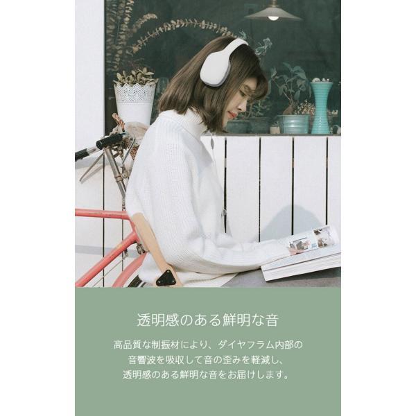 【正規品】Mi Headphones Comfort (ホワイト) | Xiaomi (小米、シャオミ) ヘッドホン ハイレゾ対応|starq-online|08