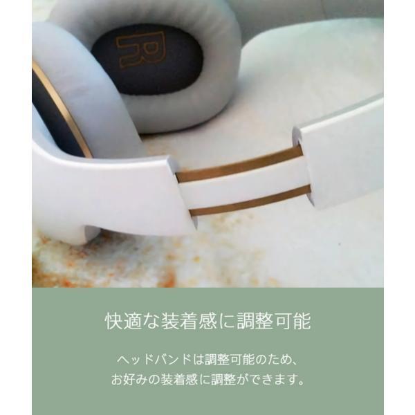 【正規品】Mi Headphones Comfort (ホワイト) | Xiaomi (小米、シャオミ) ヘッドホン ハイレゾ対応|starq-online|09