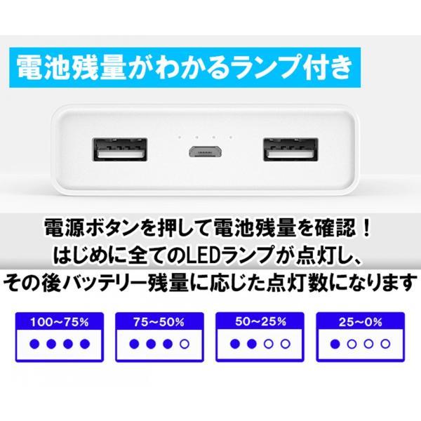 【正規品】20000mAh Mi Power Bank (ホワイト) | Xiaomi (小米、シャオミ) モバイルバッテリー 大容量 デュアルUSB|starq-online|10