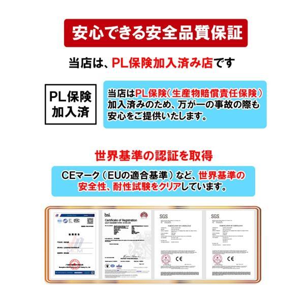 【正規品】20000mAh Mi Power Bank (ホワイト) | Xiaomi (小米、シャオミ) モバイルバッテリー 大容量 デュアルUSB|starq-online|14