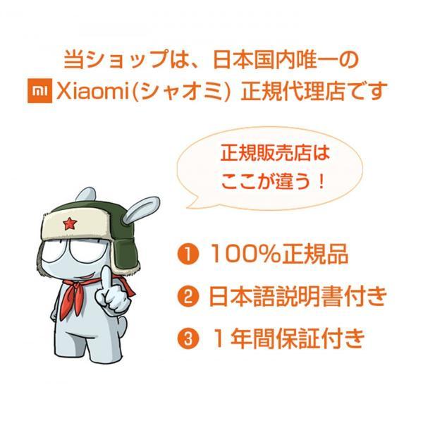※1/24(木)販売終了【正規品】20000mAh Mi Power Bank (ホワイト) | Xiaomi (小米、シャオミ) モバイルバッテリー 大容量 デュアルUSB|starq-online|15