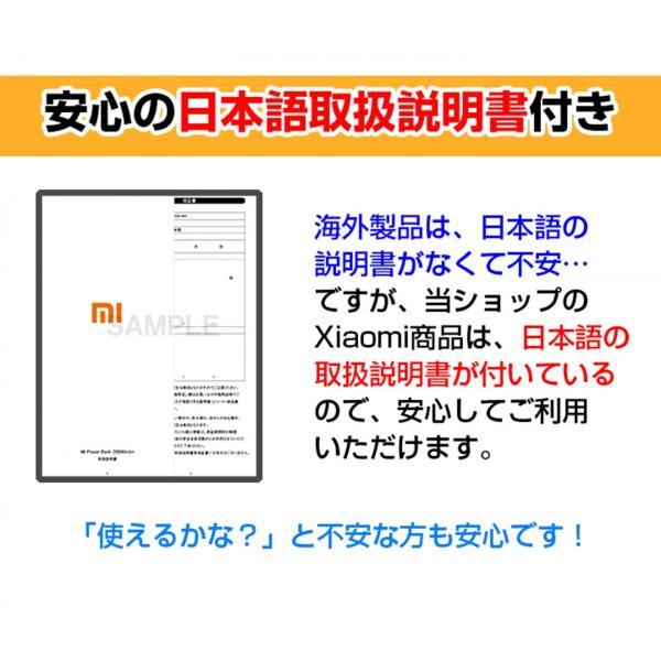 【正規品】20000mAh Mi Power Bank (ホワイト) | Xiaomi (小米、シャオミ) モバイルバッテリー 大容量 デュアルUSB|starq-online|17