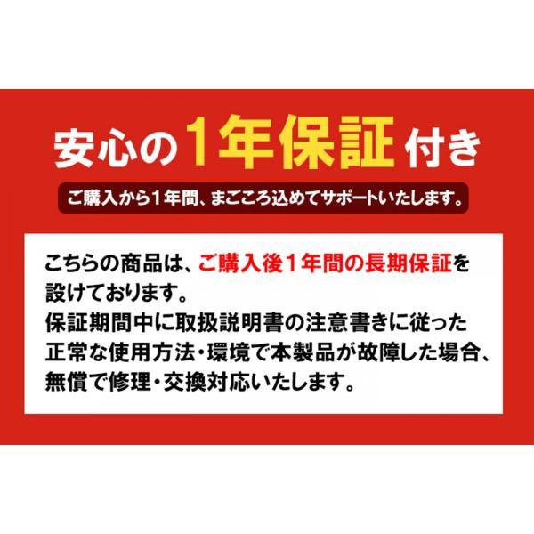 ※1/24(木)販売終了【正規品】20000mAh Mi Power Bank (ホワイト) | Xiaomi (小米、シャオミ) モバイルバッテリー 大容量 デュアルUSB|starq-online|18