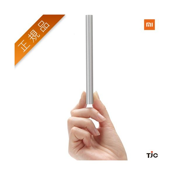 【正規品】5000mAh Mi Power Bank (シルバー) | Xiaomi (小米、シャオミ) モバイルバッテリー iPhone/iPad/Android/軽量超薄型9.9mm|starq-online|04