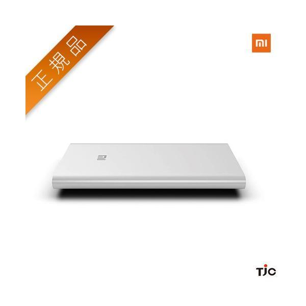 【正規品】5000mAh Mi Power Bank (シルバー) | Xiaomi (小米、シャオミ) モバイルバッテリー iPhone/iPad/Android/軽量超薄型9.9mm|starq-online|06