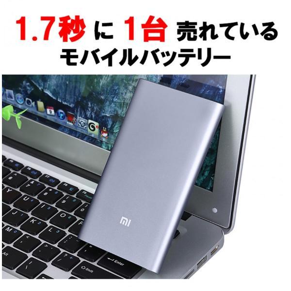 【正規品】10000mAh Mi Power Bank Pro (グレー) | Xiaomi (小米、シャオミ) モバイルバッテリー 軽量薄型iPhone/iPad/Android/Type-Cポート搭載|starq-online|04
