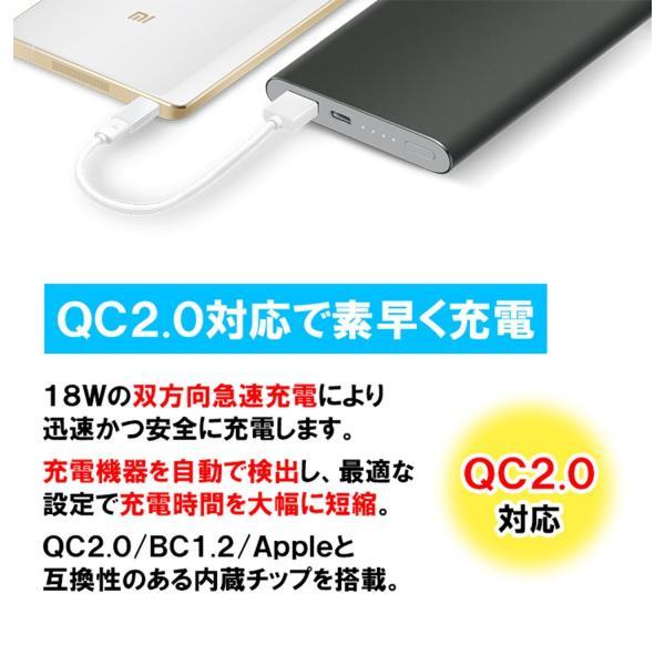【正規品】10000mAh Mi Power Bank Pro (グレー) | Xiaomi (小米、シャオミ) モバイルバッテリー 軽量薄型 Type-Cポート搭載|starq-online|04