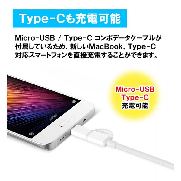 【正規品】10000mAh Mi Power Bank Pro (グレー) | Xiaomi (小米、シャオミ) モバイルバッテリー 軽量薄型 Type-Cポート搭載|starq-online|06