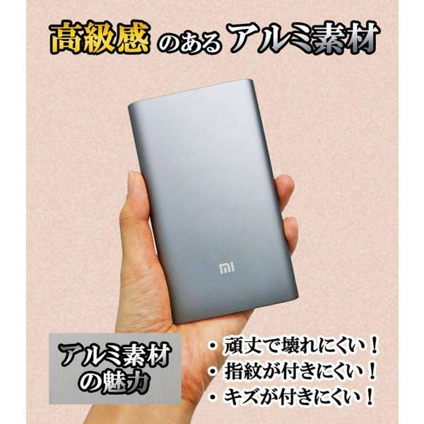 【正規品】10000mAh Mi Power Bank Pro (グレー) | Xiaomi (小米、シャオミ) モバイルバッテリー 軽量薄型 Type-Cポート搭載|starq-online|08